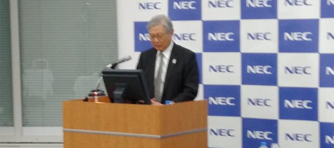新野NEC社長の決断